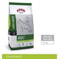 Вижте каталога ни с Royal Canin 22